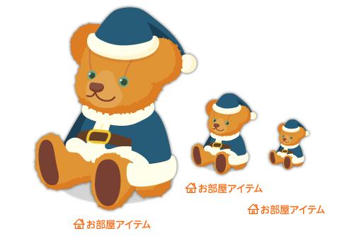 クリスマステディ青特大・クリスマステディ青中・クリスマステディ青小
