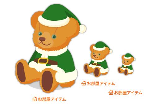 クリスマステディ緑特大・クリスマステディ緑中・クリスマステディ緑小