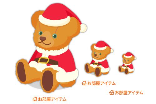 クリスマステディ赤特大・クリスマステディ赤中・クリスマステディ赤小