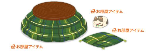 こたつ丸型緑チェック・まんまる猫灰ぶち・座布団緑チェック