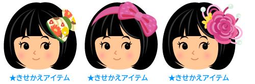 リボン髪飾り椿抹茶・リボンカチューシャ桃・大輪の花髪飾り桃