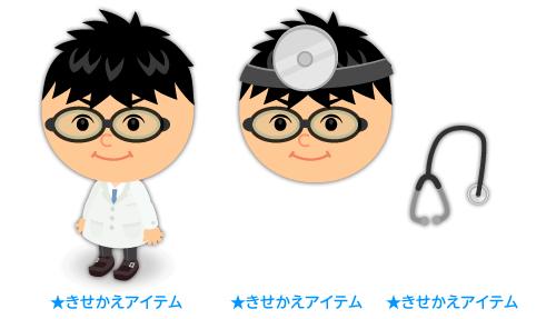 ドクター白衣セット・ドクター額帯鏡・聴診器