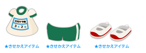 体操服上着緑・体操服短パン緑・上履き 赤