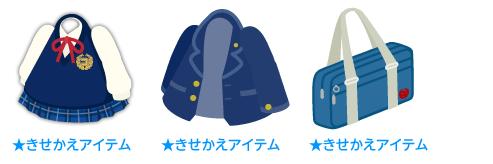 制服セット紺+紺・制服ブレザー紺・肩掛スクールバッグ紺