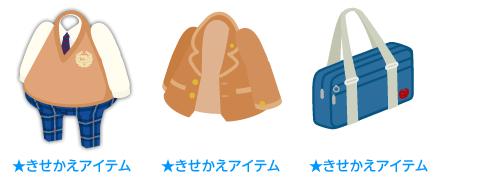 制服セットキャメル+紺・制服ブレザーキャメル・肩掛スクールバッグ紺