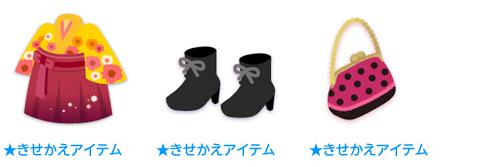 袴セット 花柄 黄・編み上げブーツ 黒・和風がま口バッグ 紅