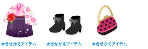 袴セット(花付) ピンク・編み上げブーツ 黒・和風がま口バッグ 紅