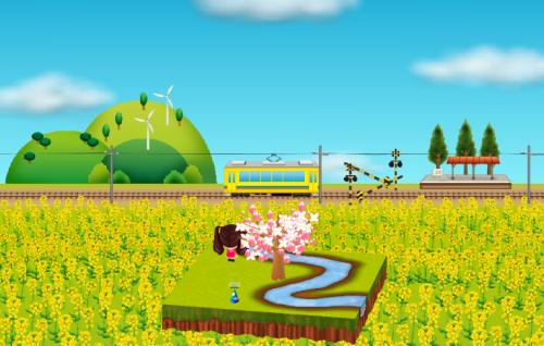 コイコイ背景(春の小川シート用)菜の花版 設置例