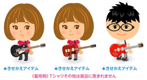 ビンテージギターブラック・ビンテージベースチェリー・ギターオレンジ