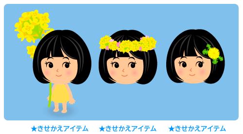手持ち特大菜の花・花冠菜の花・たんぽぽヘアピン