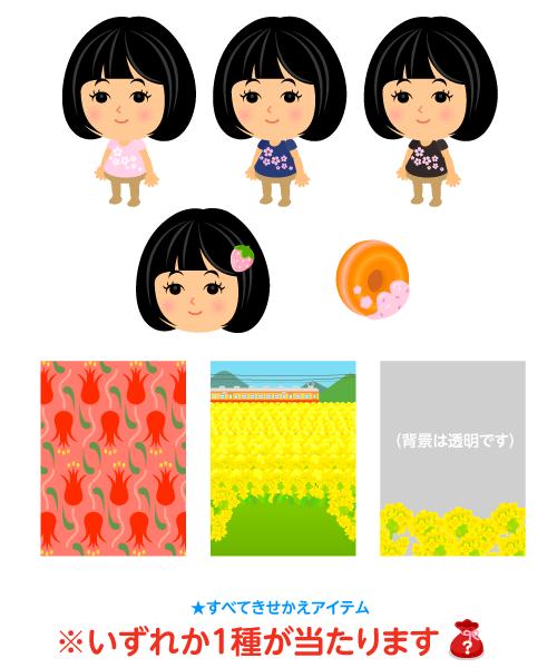 服袋桜Tシャツ