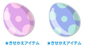 手持ちエッグドット紫・手持ちエッグドットブルー