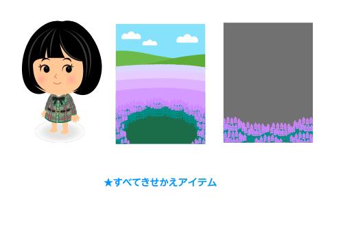 チェックワンピ緑・背景:ラベンダー畑・足元ラベンダーフレーム