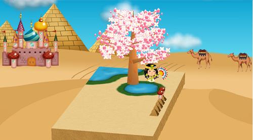 コイコイ砂漠の宮殿設置例