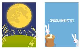 背景:満月・うすフレーム