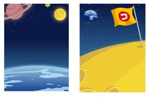 背景:宇宙・背景:月面