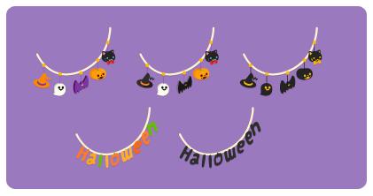 ガーランドかぼちゃ色×紫・ガーランドかぼちゃ色×黒・ガーランドかぼちゃ黒・ガーランド色つき英字・ガーランド黒英字