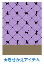背景:黒猫のダンス紫