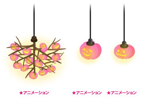 動く多灯ランタンピンク・動くランタン灯ピンクA・動くランタン灯ピンクB