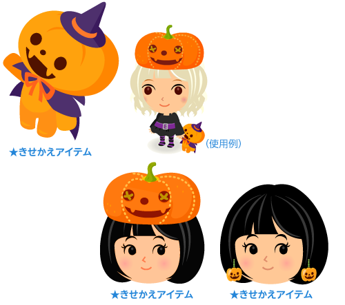 手持ちかぼちゃ人形紫・かぼちゃランタン帽子・かぼちゃピアス