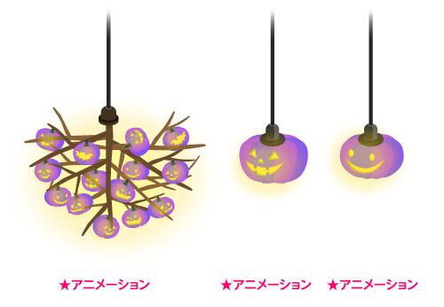 動く多灯ランタン紫・動くランタン灯紫C・動くランタン灯紫D