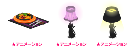 動くハロウィンディナー・動く黒猫ランプレース・動く黒猫ランプ黒