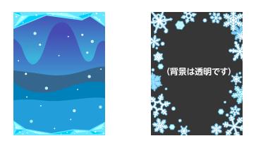 背景:雪の世界・雪の結晶フレーム