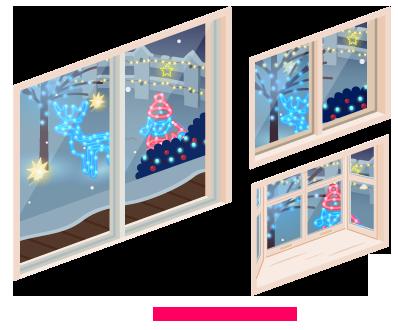 動くイルミの庭掃出窓・動くイルミの庭小窓・動くイルミの庭出窓