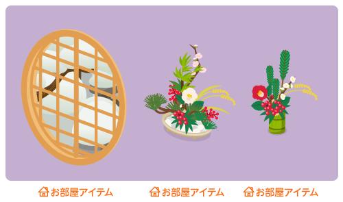 雪の庭が見える丸窓・松と白椿の盛花・赤椿の竹筒入りアレンジ