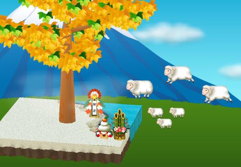 コイコイ羊パレード