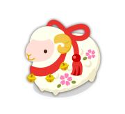 干支の置物羊