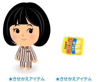 パジャマセット白×茶・手持ちポテチ