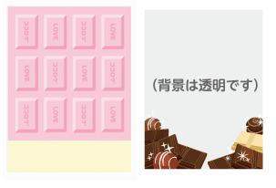 板チョコ イチゴ・チョコどっさりフレーム