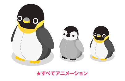 動くお部屋ペンギン特大・動くお部屋子ペンギン・動くお部屋ペンギン小