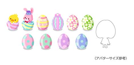 ひよこ入りエッグ大・うさぎ入りエッグ大・エッグボーダー兎大・エッグリボントップ大・エッグ花ピンク大・エッグ花緑大・エッグドットピンク大・エッグドットミント大・エッグドット紫大・エッグドットブルー大