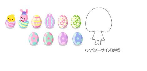 ひよこ入りエッグ中・うさぎ入りエッグ中・エッグボーダー兎中・エッグリボントップ中・エッグ花ピンク中・エッグ花緑中・エッグドットピンク中・エッグドットミント中・エッグドット紫中・エッグドットブルー中