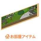 忍者屋敷窓Lv1