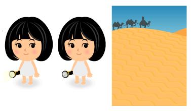 懐中電灯オン・懐中電灯オフ・背景:砂漠のキャラバン昼