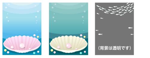 背景:貝殻ピンク・背景:貝殻ホワイト・白い魚群フレーム