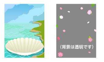 背景:ヴィーナスの海岸・バラの花吹雪フレーム