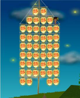 コイコイ竿燈