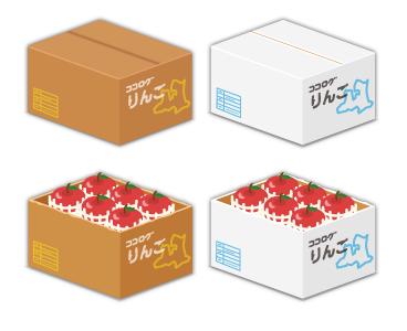 りんご段ボール箱茶・りんご段ボール箱白・りんご段ボール箱茶開・りんご段ボール箱白開