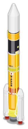H-IIAロケット
