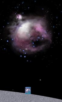 コイコイオリオン大星雲設置例