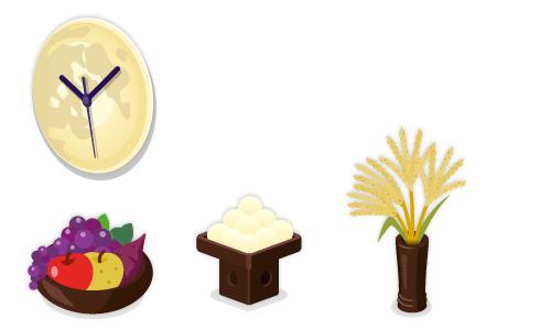 ムーンクロック・お供え果物漆器・お月見だんご漆器・お供えすすき漆器