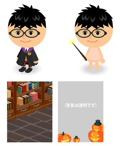 魔法学校の制服セット・魔法の杖・背景:魔法学校の図書室・帽子ランタンフレーム