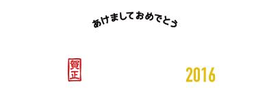 袋No.0624