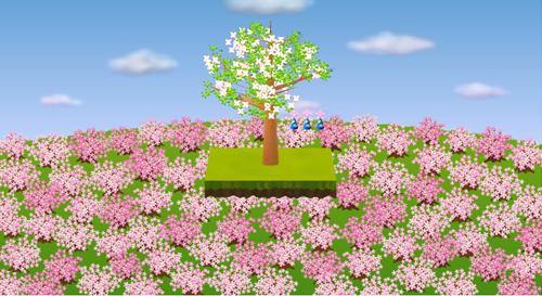 コイコイ大地の桜の園 設置例