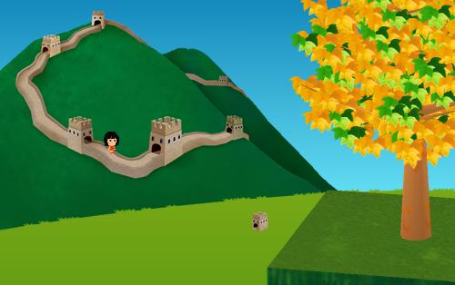 コイコイ万里の長城 設置例