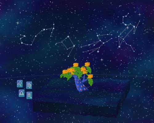 コイコイ12星座 しし座/おとめ座/てんびん座/さそり座 設置例